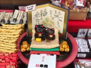 黒招き猫(ペア)