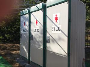 女性用仮設トイレ
