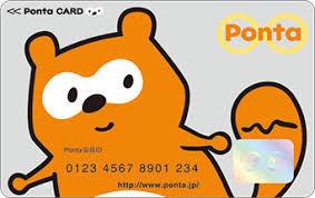 オリジナルデザインのポンタカード