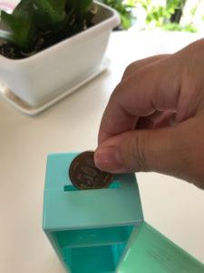 ¥500玉を入れるところ