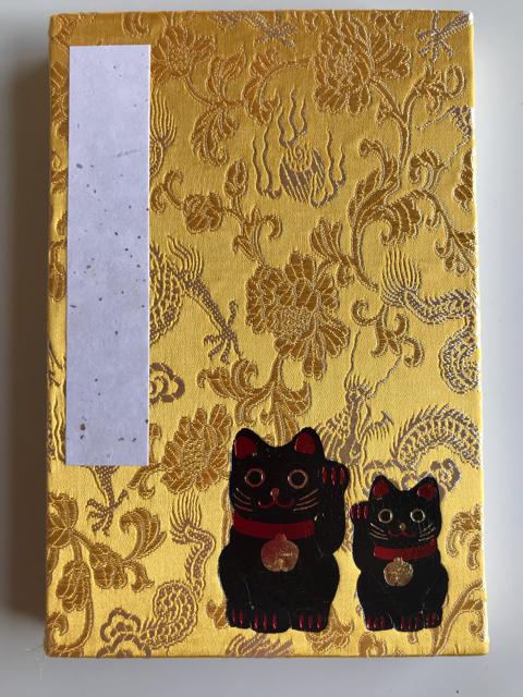 笠森観音の黒招き猫の御朱印帳
