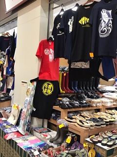 豊洲市場ならではのオリジナルTシャツ