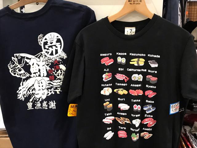 お寿司がならんだTシャツ