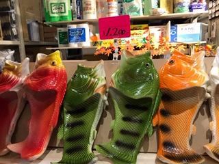 魚のゴムスリッパ