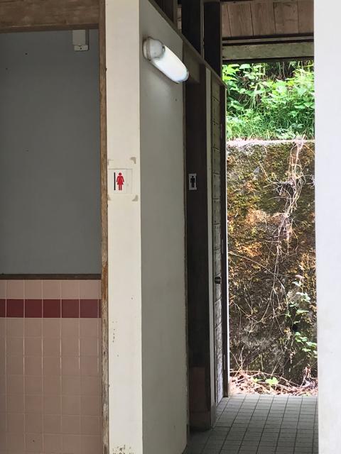 妙法生寺のトイレ